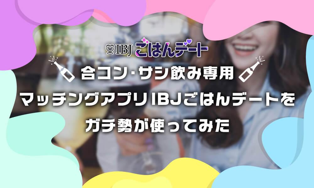Rush(ラッシュ)のメインビジュアル