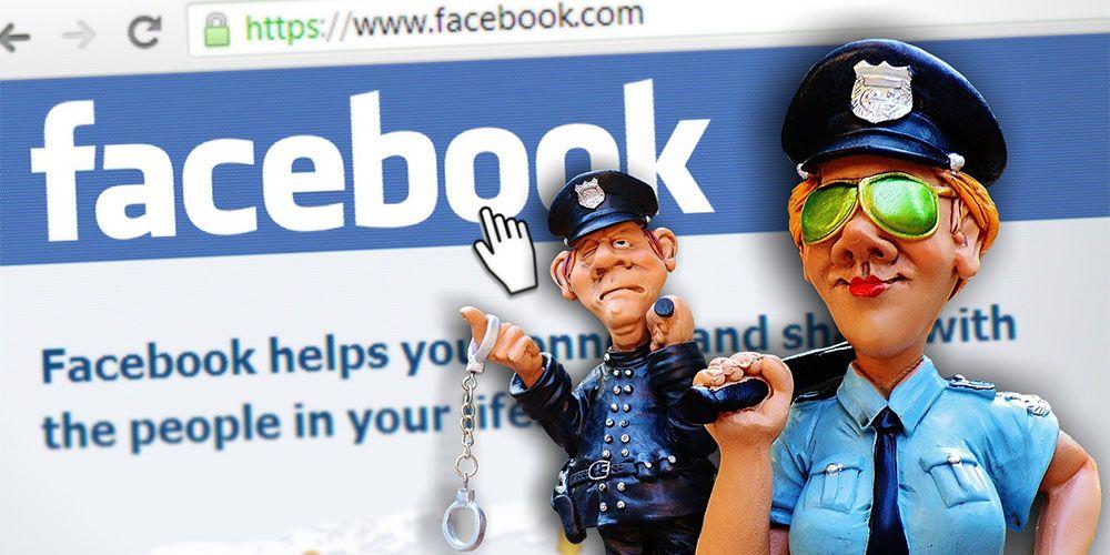 セキュリティが固いフェイスブック