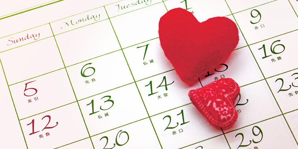 カレンダーとハート